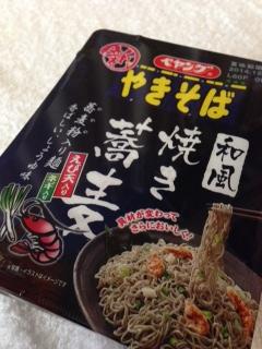 ぺヤング焼き蕎麦4
