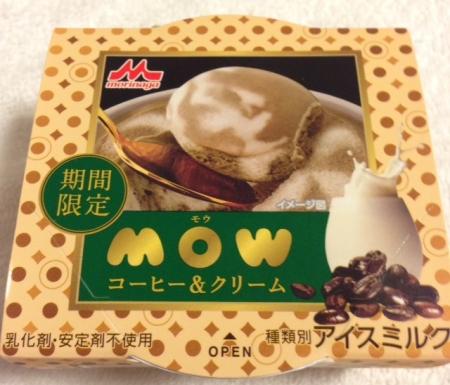 モウコーヒー&クリーム1