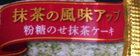 辻利コピー