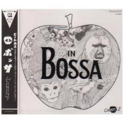 bssa BEATLES IN BOSSA-LUXURY