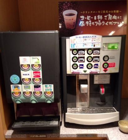 drinkbar5.jpg