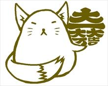 狐家紋 黄濃_R