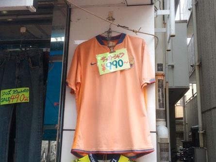 サッカーTシャツ_140705