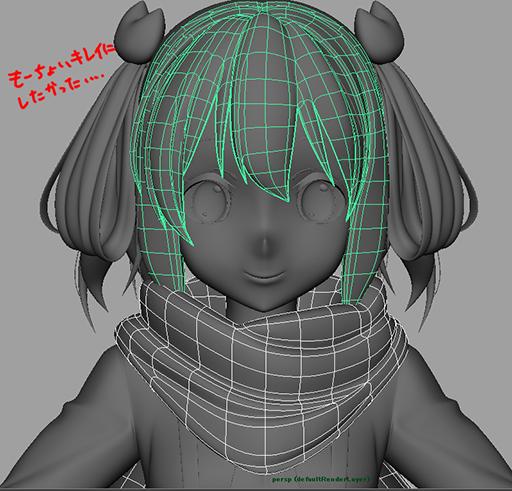making02.jpg