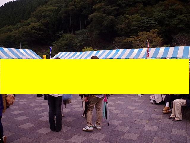 141004_04.jpg