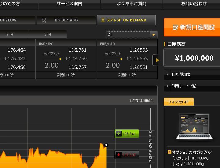 demo2.jpg