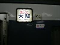 PA200108.jpg