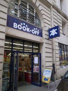 パリ BOOK OFF1