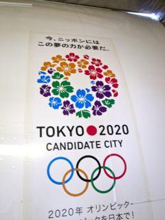 JAL 東京オリンピック