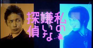 2014年 冬ドラマ1
