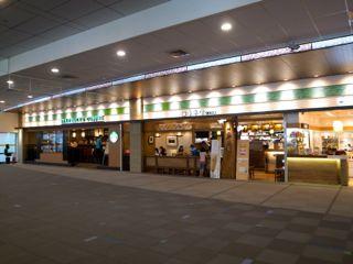 台北松山空港5