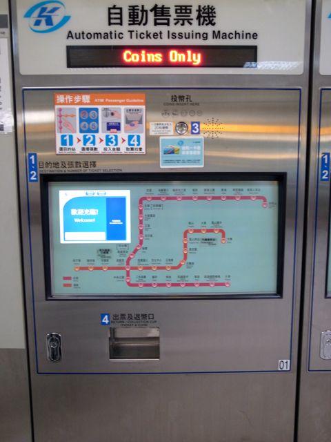 高雄MRT2
