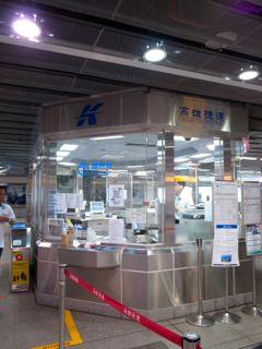 高雄MRT4