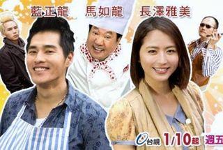 2014年4月台湾ドラマ1