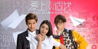 2014年4月台湾ドラマ3