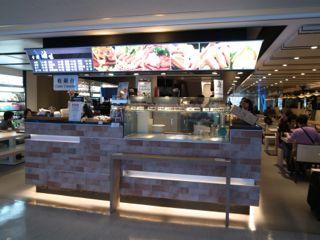 台北松山空港7