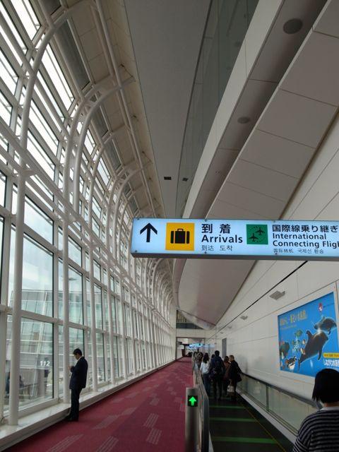 羽田国際空港 到着