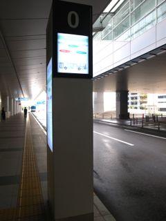 羽田空港連絡バス