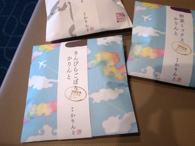 羽田空港土産1