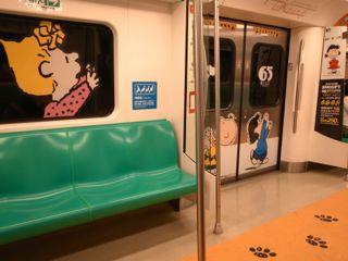 高雄 MRT2