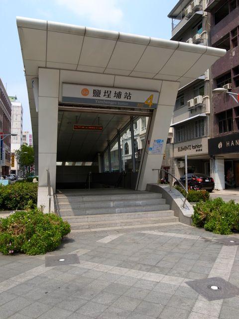高雄 MRT5