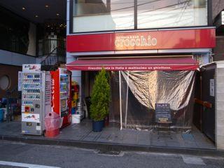 松山 クロッキオ1