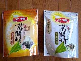 リプトン 中国茶