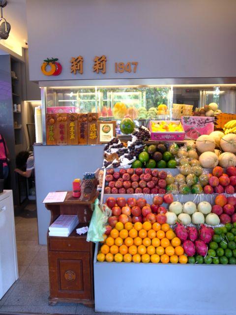莉莉水果店 1