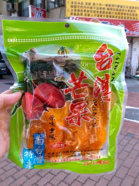 玉井マンゴー ドライマンゴー