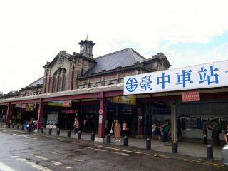 台中駅 小サイズ