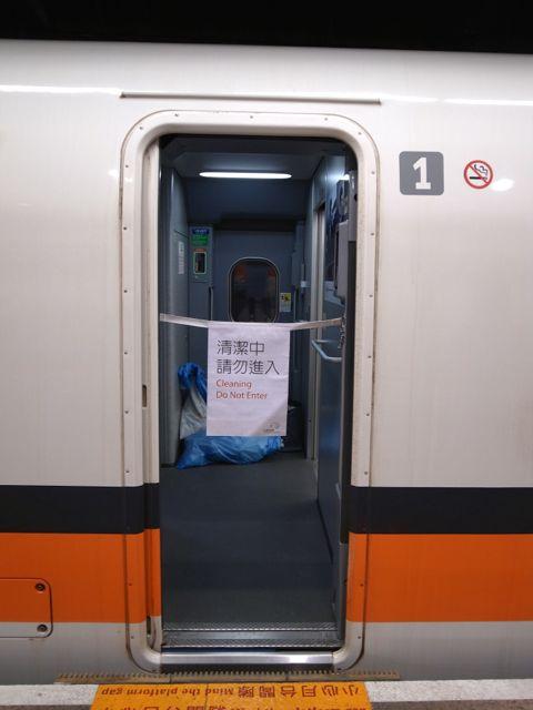 高鉄 高雄左營駅 2