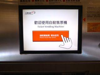 高鉄台南駅 2