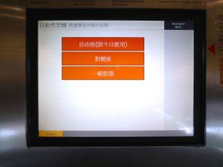 高鉄台南駅 3