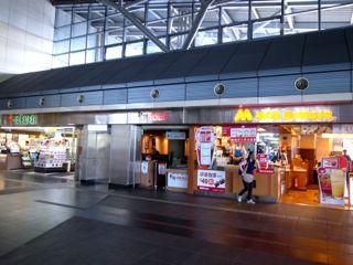 高鉄台南駅 5