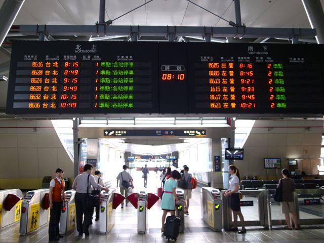 高鉄台南駅 6