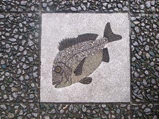 八幡浜駅前通り 1