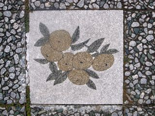 八幡浜駅前通り 7