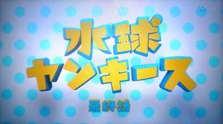 2014年夏ドラマ 3