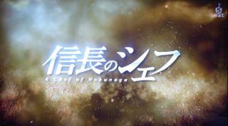 2014年夏ドラマ 4