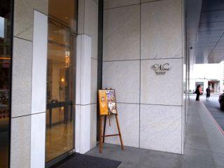 ホテルオークラ台北 2