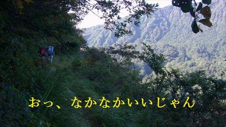 GEDC0540_R.jpg