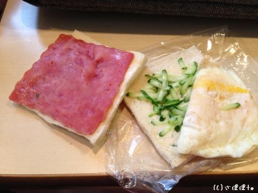 金仙魚丸分店2