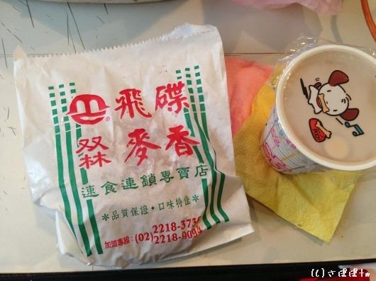 金仙魚丸分店3