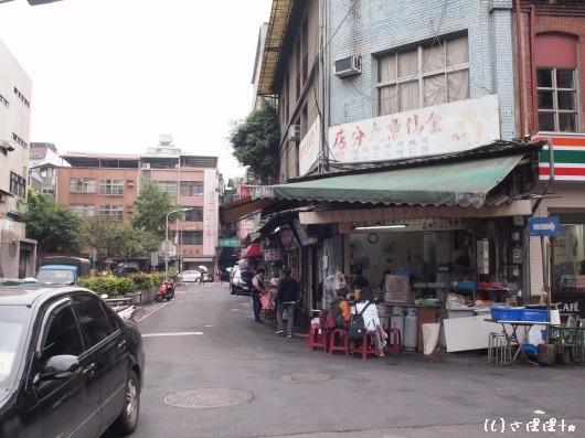 金仙魚丸分店9