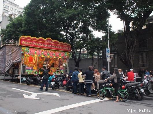 金仙魚丸分店21