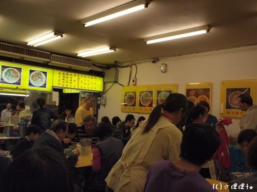 台湾カキオムレツ7