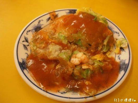 台湾カキオムレツ9