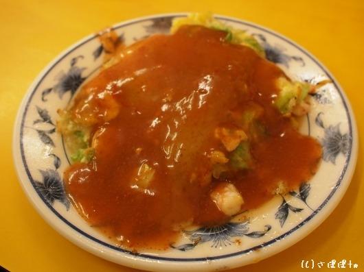 台湾カキオムレツ10