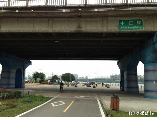 華中橋河岸13