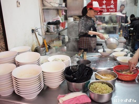趙記菜肉ワンタン大王5